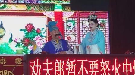 浏阳市春柳花鼓戏剧: 【家和万事兴】胡大平制作