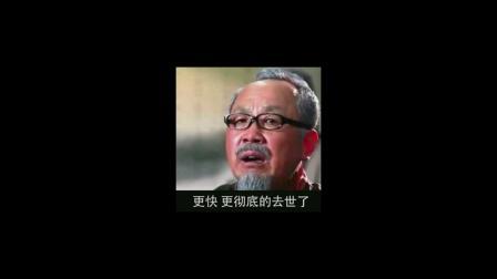【中国网游史】52 揭秘20年前的网络游戏是什么样的? 芒果冰OL