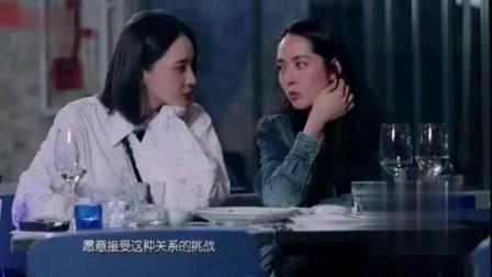 向佐走后,郭碧婷和闺蜜聊自己的婚姻观,向太听后心里五味杂陈