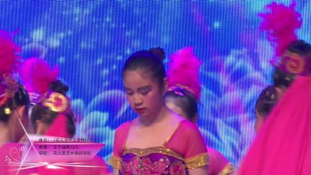 """2019""""小荷花""""宁夏地区花儿蕾艺术培训学校《花儿为什么这样红》"""