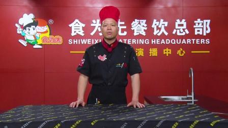 食为先:东莞哪里可以学习制作南瓜吐司?