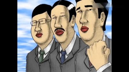 四川方言:老板被坏人绑架面对冷漠的员工,最后笑安逸了