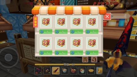 《奶块》几分钟竟赚31块钻石块的方法!
