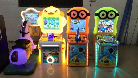 新款小黄人赛车游戏机打枪游戏机钓鱼游戏机拍拍乐儿童游戏机跑酷游戏