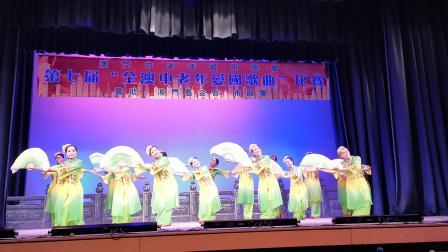 澳門中老年藝朮團表演舞蹈《茉莉花》2019年9月15日。