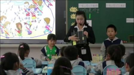 《信息窗一 11至20各数的认识》优质课视频山东省县级优课-倪琛