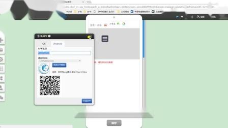 云速建站第五期:移动互联-手机端网站搭建的成功秘诀