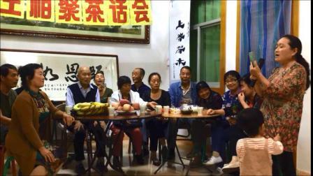 西安市57中学高73届《师生相聚茶话会》