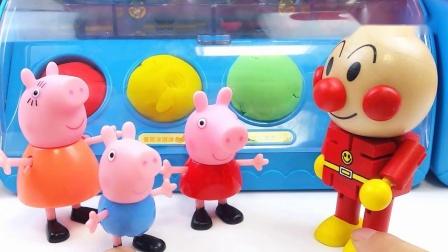 面包超人冰淇淋店玩具 小猪佩奇和乔治吃草莓雪糕