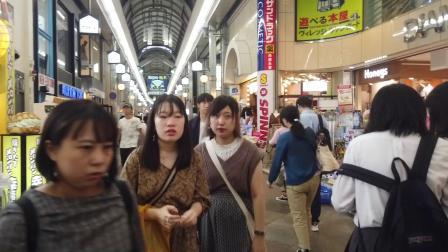 9.11京都河源