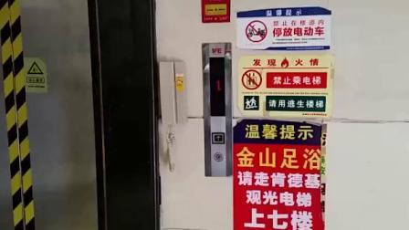 东方时代广场电梯