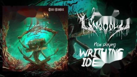 """美国前卫死亡金属 Nigh Ungodly - """"Writhing Identity"""" (Official Stream)"""