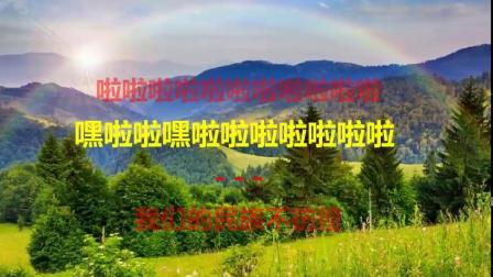 神州情-演唱-雄县三中希望之星合唱团