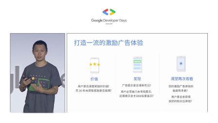 用谷歌的新数据技术挖掘 App 变现潜力