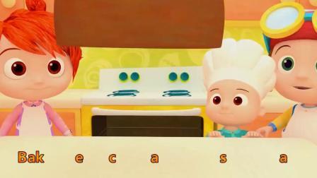 森森英语儿歌:《做生日蛋糕》
