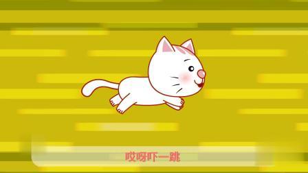 新葫芦娃儿歌 第10集 葫芦娃的小花猫