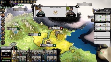 [杰哥解说]全战三国八王之乱第五回2