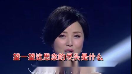 张燕演唱歌曲《月亮女儿》