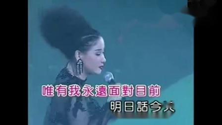 香港歌星甄妮歌曲精选