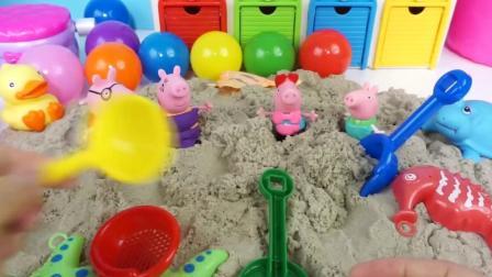 胡椒粉猪小妹妹佩帕猪收拾房间,洗衣机吸尘器玩具是用来做家务的。