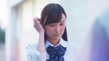 意想不到的日本高中生美颜技能《秘密》
