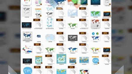 2019中国地图高清省份城市县区镇交通素材模板世界PS/PSD源文件