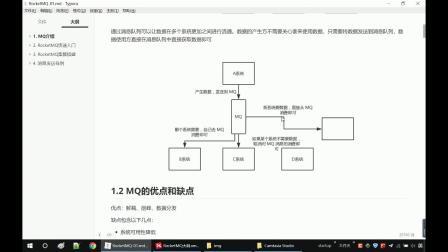 java进阶微服务架构的分布式事务控制解决方案4.MQ优缺点比较