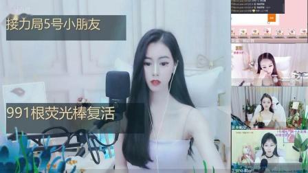 MH丶一一盼君归-6-20190915