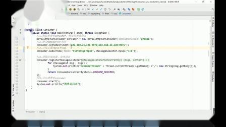 java进阶微服务架构的分布式事务控制解决方案31.SQL语法过滤