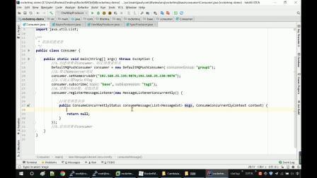 java进阶微服务架构的分布式事务控制解决方案22.消息消费基本流程