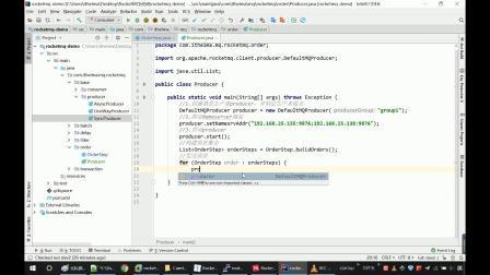 java进阶微服务架构的分布式事务控制解决方案25.顺序消息发送者
