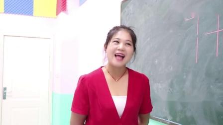 老师用数学题和同学斗智斗勇,没想全班就数女同学最厉害,太逗了