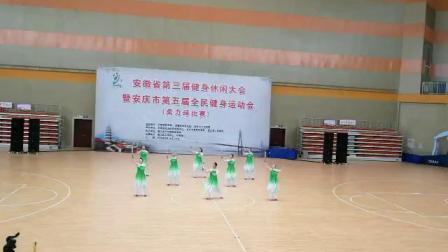 太湖县柔力球比赛自选套路《塞北的雪》获市三等奖