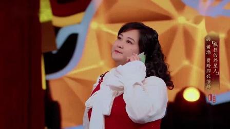 我在沈腾扭捏尬演林黛玉,王源扮贾宝玉获前辈狂赞截了一段小视频