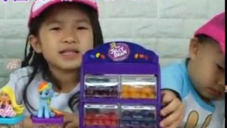 我在过家家角色扮演糖果店小马宝莉截了一段小视频