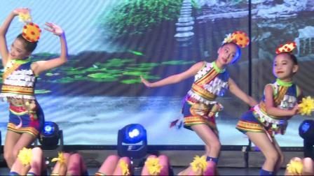 艺术校园小荷花贵州省区《嘎洒江边小腰花》艺林舞蹈培训学校