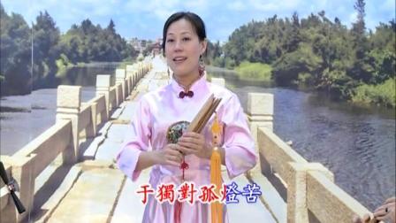 安海雅颂南音社——《夫为功名》黄雅莎