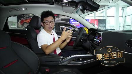 中国轿跑SUV精品 来店聊吉利星越