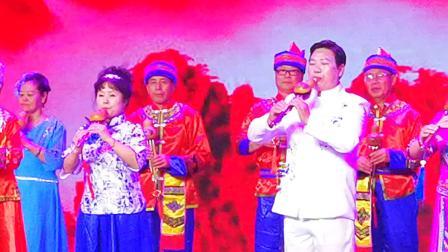《祖国你好》北京2019葫芦丝巴乌协会庆祝大会演出实况