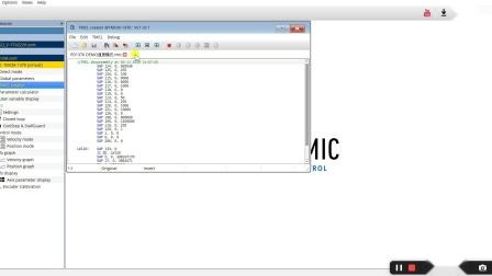 如何下载TMCL程序