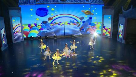 艺术校园小荷花贵州省区《芭蕾娃娃》凯悦舞蹈培训中心