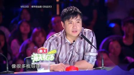 中国达人秀 第六季 第4-4