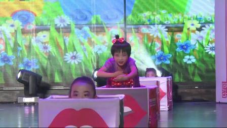 艺术校园小荷花贵州省区《箱子里的梦》思南县雪倪舞蹈培训中心