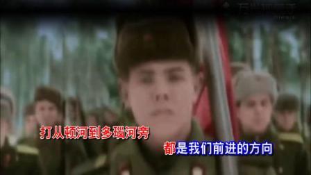 红军战士之歌(苏联歌剧《青年近卫军》选曲)女声三重唱(依然、乐音清扬)