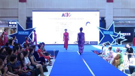 ACIC国际旗袍模特大赛辽宁赛区丹东分赛区海选02