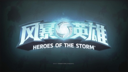 《风暴英雄》——血色大劫案