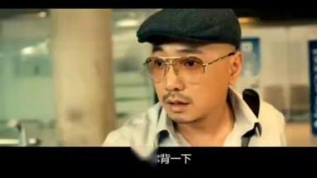 《泰囧》王宝强这样报电话号码,谁听得清?还说范冰冰是他女朋友