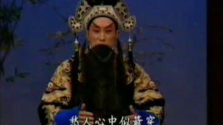 京剧《文昭关》选段 一轮明月照窗前 李玉声演唱(名段欣赏 2004)