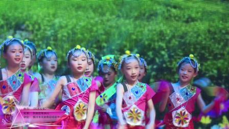 """艺术校园—2019""""小荷花""""宁夏地区银川市灵韵舞蹈培训中心《阿西拉依》"""