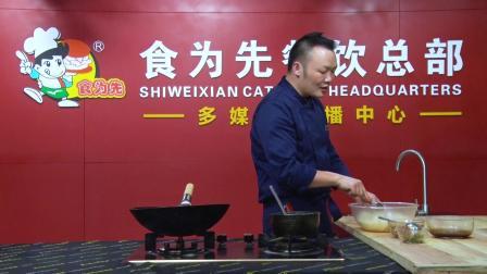 食为先:烧麦馅料制作需要什么材料?佛山哪里能学?